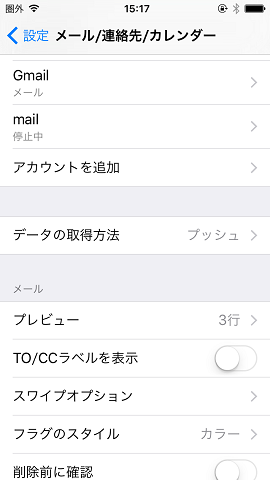 Mail_Contacts_Calendars